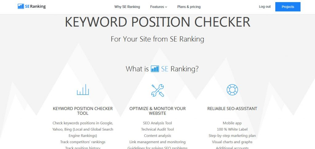 SERanking-keyword-Position-Checker